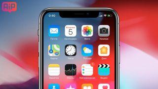 iOS 12.3 ускорила старые iPhone и iPad  Михайленко Сергей 31 Мар, 2019