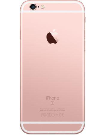 iPhone 6s 64 ГБ Розовый задняя крышка